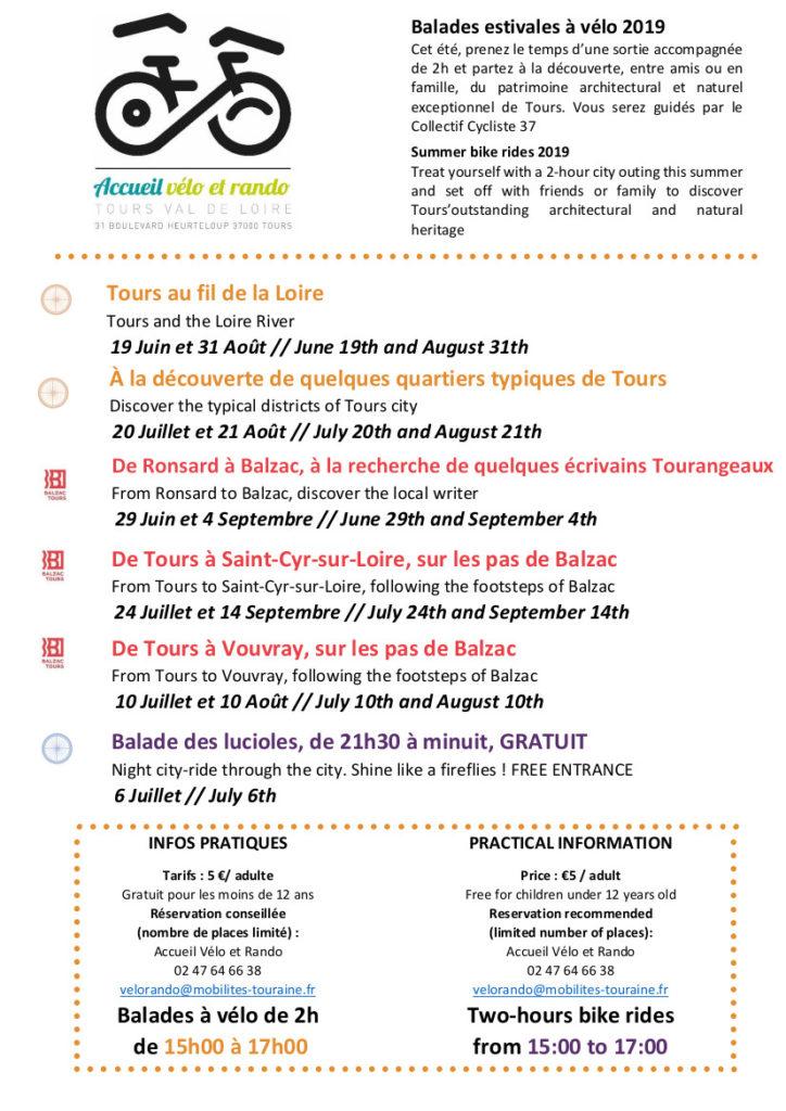 Flyer des balades estivales 2019. @Syndicat des Mobilités de Touraine.
