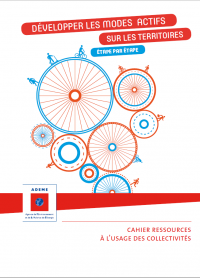 «Développer les modes actifs sur les territoires» (publication ADEME)