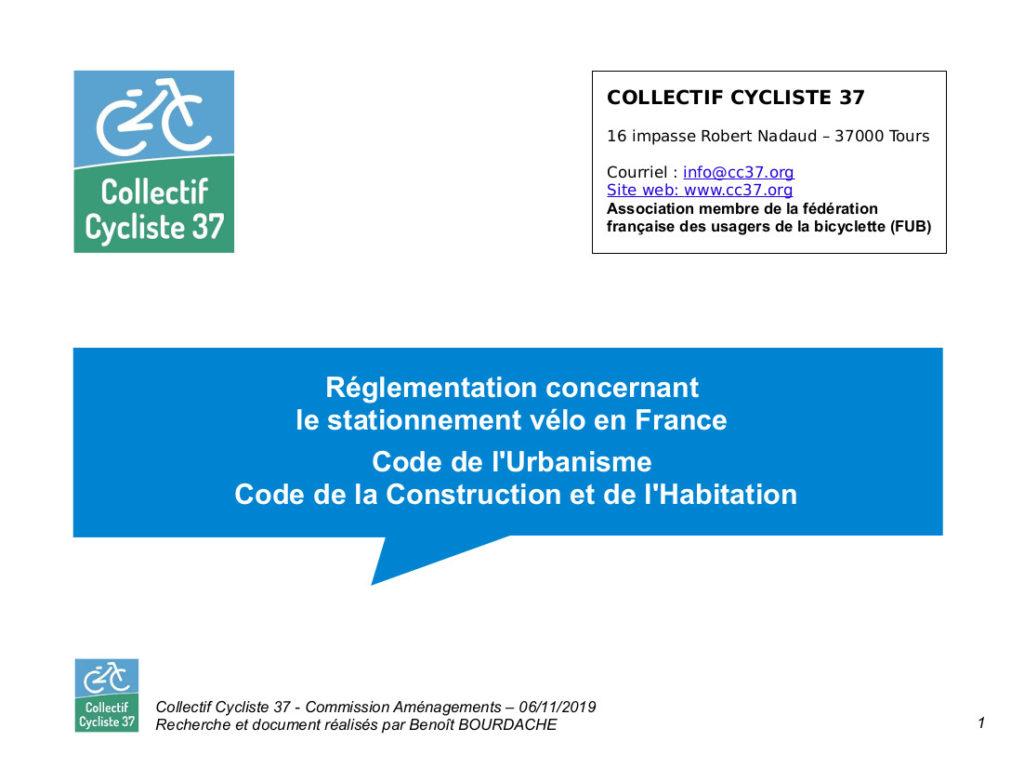 Législation concernant le stationnement vélo en France. Document mis à jour à la date du 6 novembre 2019.