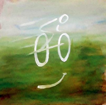 Dimanche 8 mars 2020 : balade à vélo «poétique»